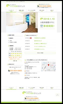 トップページイメージ
